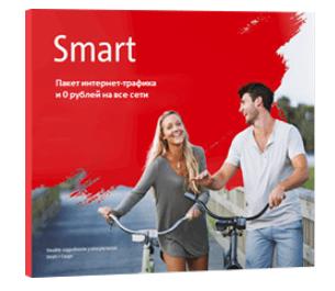Тарифный план МТС - Smart