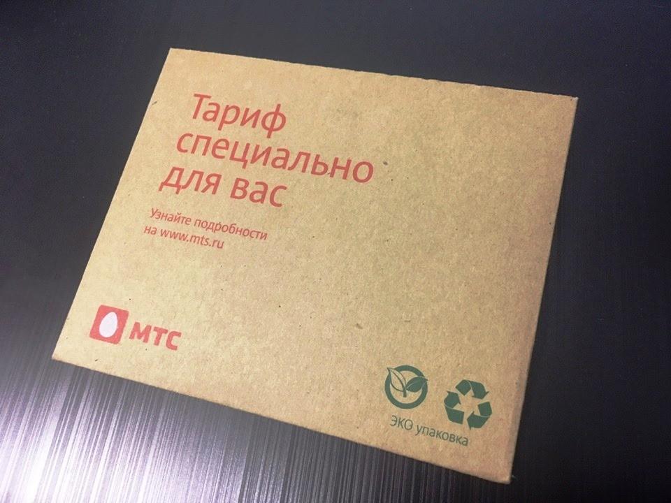 Тариф МТС - Тарифище - основные преимущества