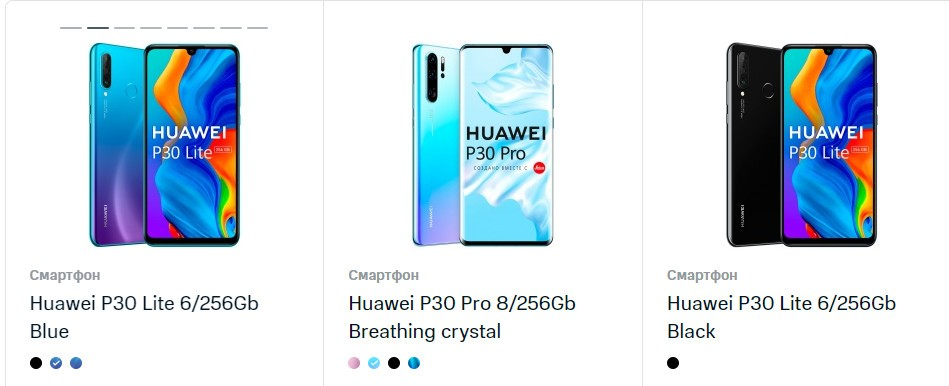 Huawei - интернет магазин МТС