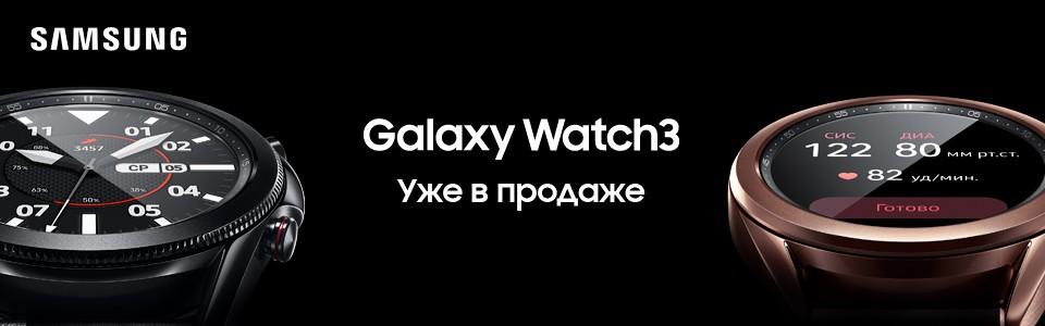 Самсунг Galaxy Watch 3 в МТС