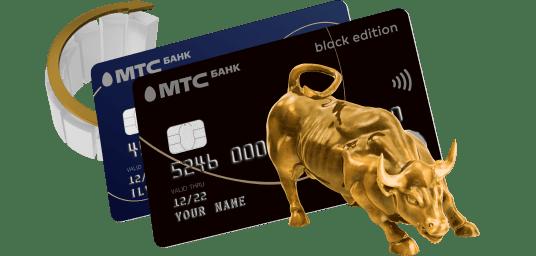 Как отключить личный кабинет МТС банка