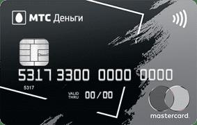 МТС Банк личный кабинет - онлайн вход