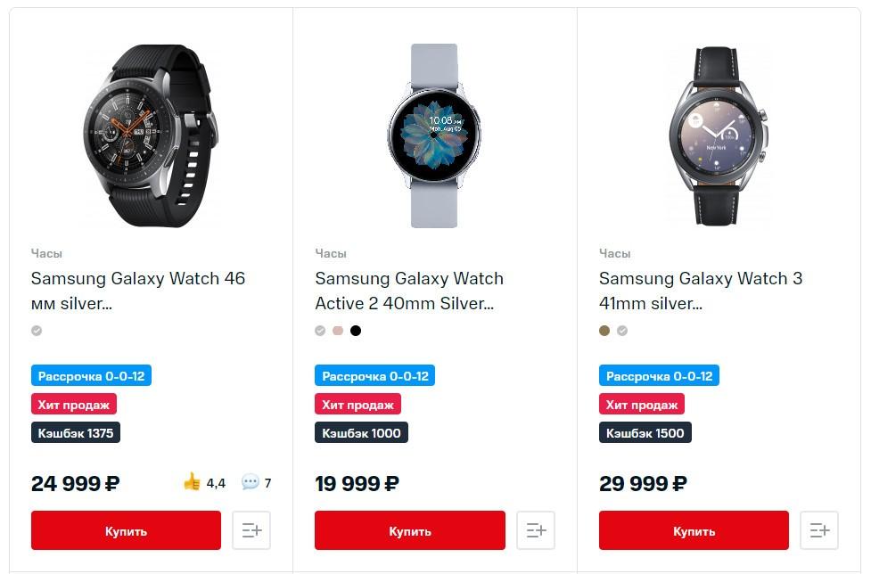 купить умные часы самсунг в мтс