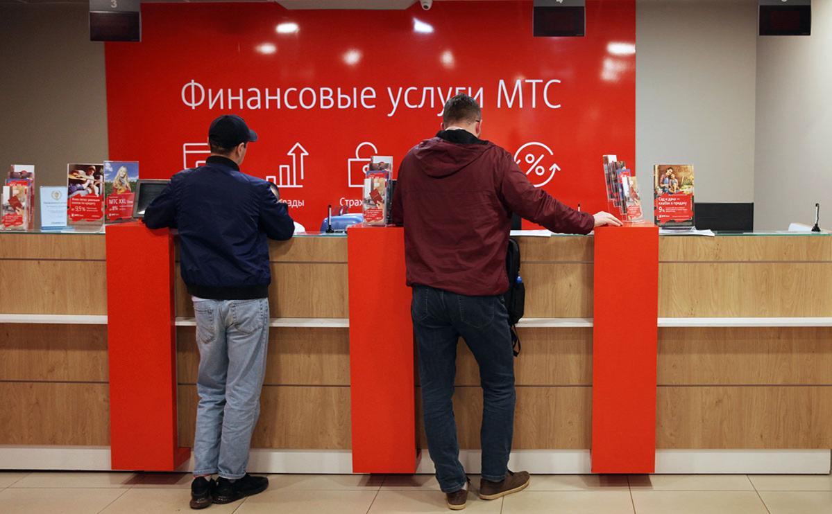 Как оплатить кредит в МТС Банке