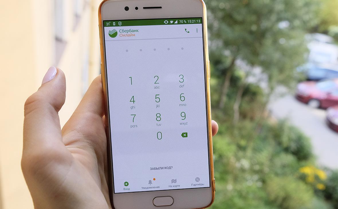 Как оплатить кредит в МТС Банке через 'Сбербанк Онлайн'