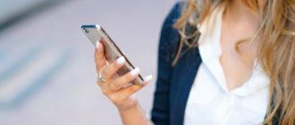 Как посмотреть свой текущий тариф на МТС с мобильного телефона