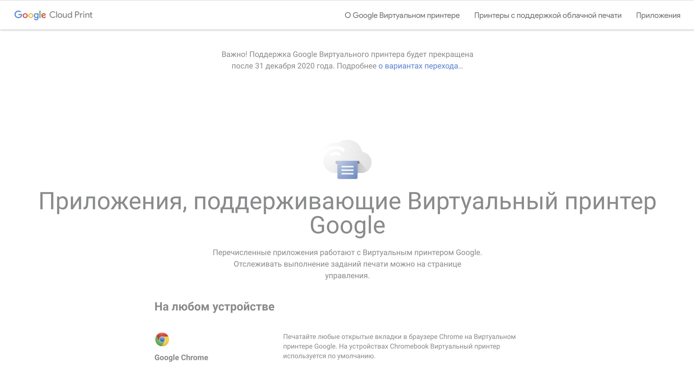 как получить распечатку смс мтс с текстом - виртуальный принтер