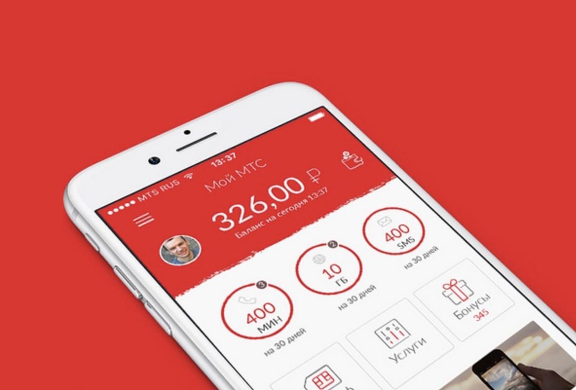 как через приложение мтс банк оплатить кредит