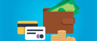 как вывести деньги с мтс без комиссии